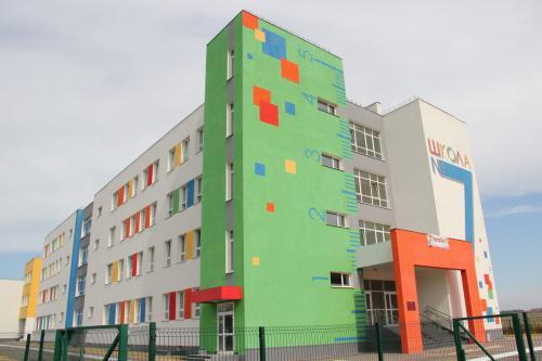 Школа №7 сентябрь 2017