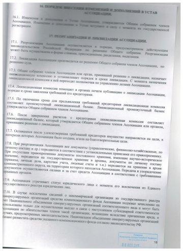 ris26